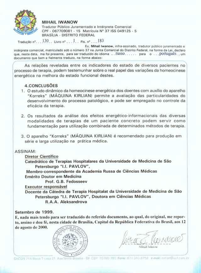 Bioeletrografia  Certificados -> Banheiro Feminino Em Ingles Traducao